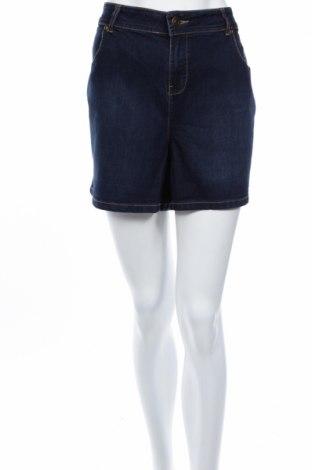 Pantaloni scurți de femei Peacocks