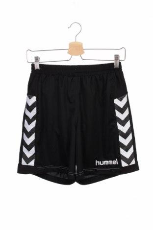 Pantaloni scurți de copii Hummel