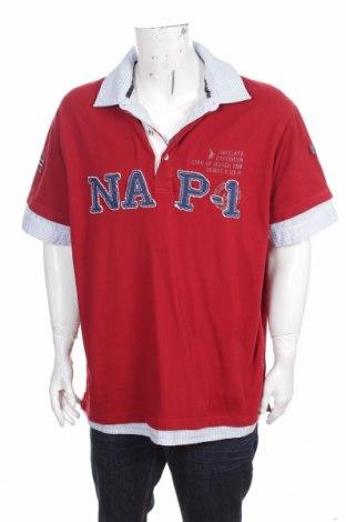Мъжка тениска Nangaparbat