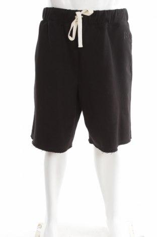 Мъжки къс панталон Boxercraft