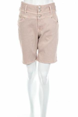 Дамски къс панталон Herrlicher