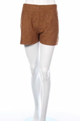 Дамски къс панталон New Look