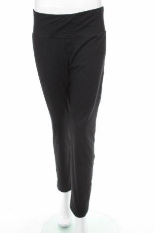 Pantaloni trening de femei Avia