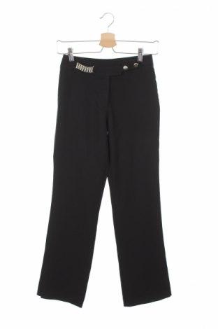 Дамски панталон S.y., Размер S, Цвят Черен, Цена 8,07лв.