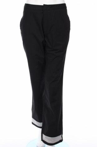 Дамски спортен панталон Only Jeans