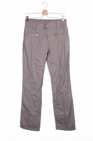 Детски панталон Myc