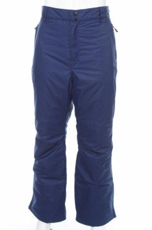 Ανδρικό παντελόνι για χειμερινά σπορ Sports