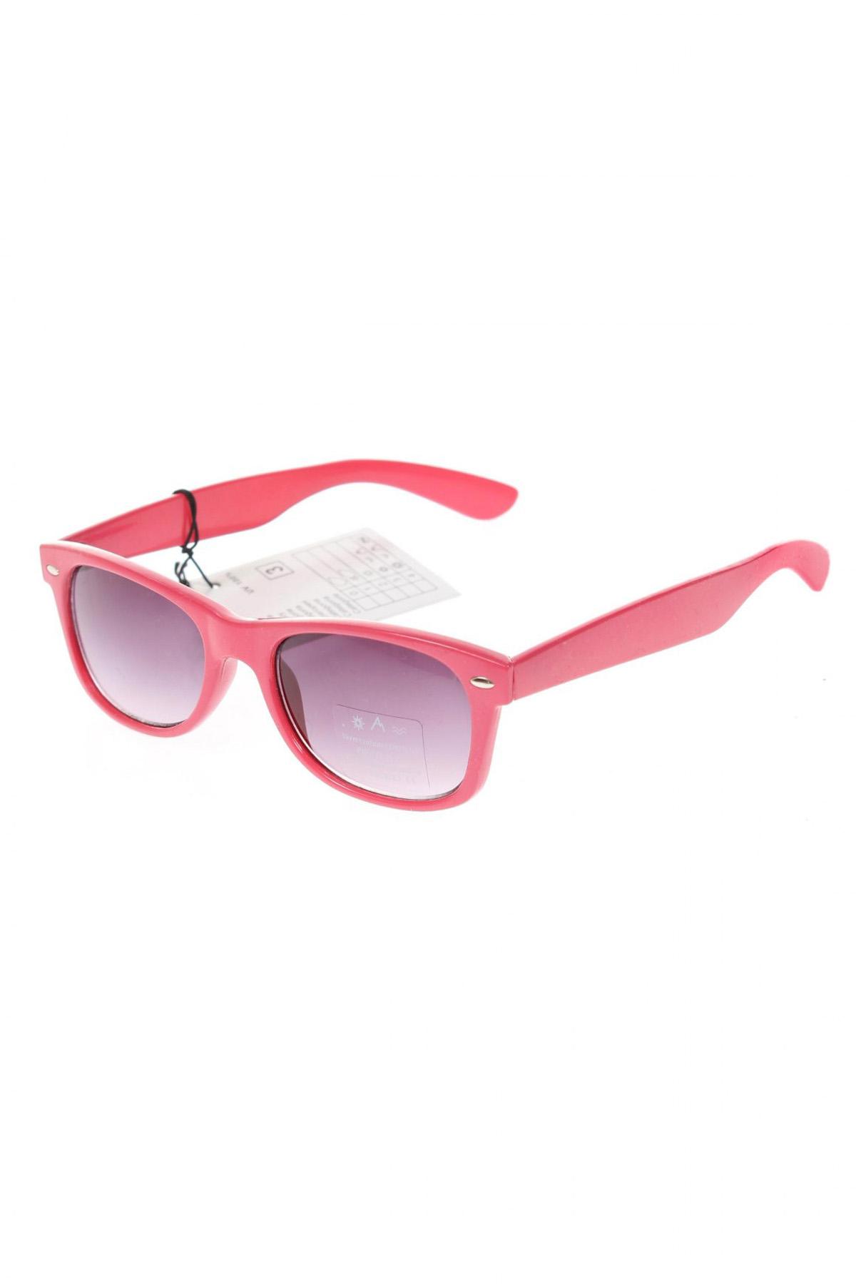 333bc8f83d Γυαλιά ηλίου - αγοράστε σε συμφέρουσες τιμές στο Remix