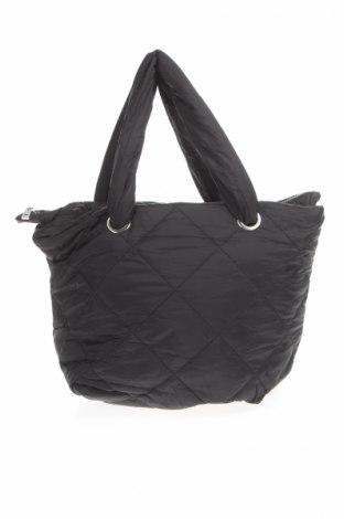 Чанта Zara