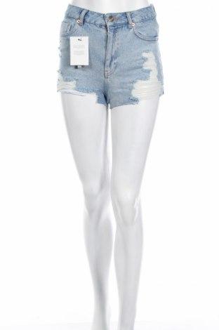 Pantaloni scurți de femei Asos