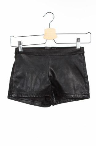 Дамски къс панталон Sparkz