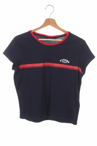 Детска тениска Kiabi