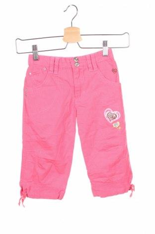 Детски панталон Gotcha
