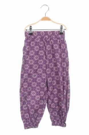 Детски панталон Mads&mette