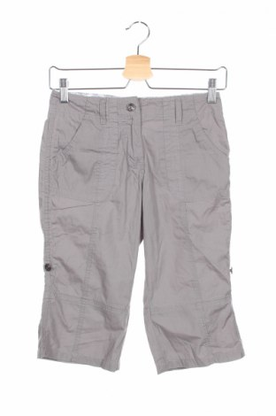 Детски панталон Nkd