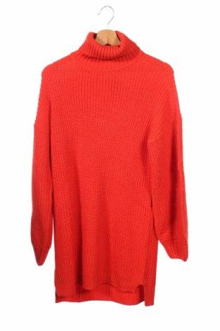 Детски пуловер Reserved