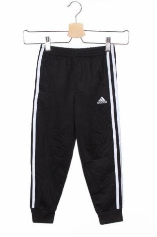 Pantaloni trening de copii Adidas