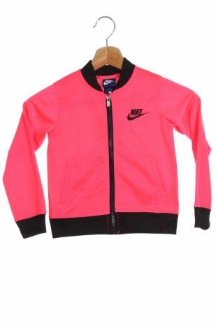 Bluză trening de copii Nike