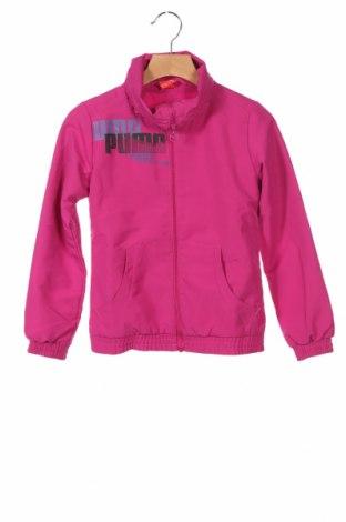 Bluză trening de copii Puma