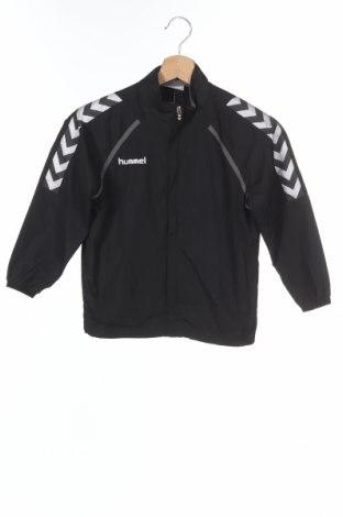 Detská športová bunda  Hummel