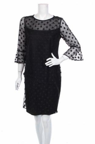 Φόρεμα Wallis