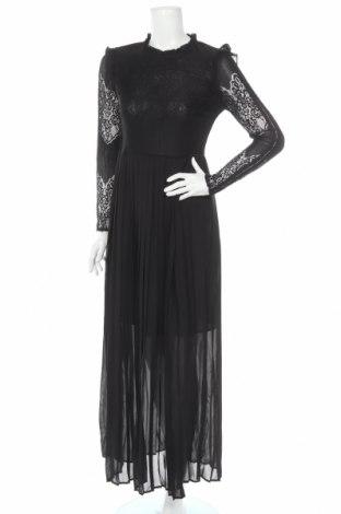 Φόρεμα Y.A.S