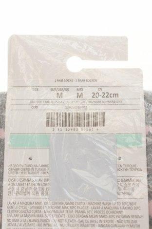 Чорапи Oysho, Размер M, Цвят Многоцветен, 68% памук, 18% полиестер, 13% полиамид, 1% еластан, Цена 18,00лв.