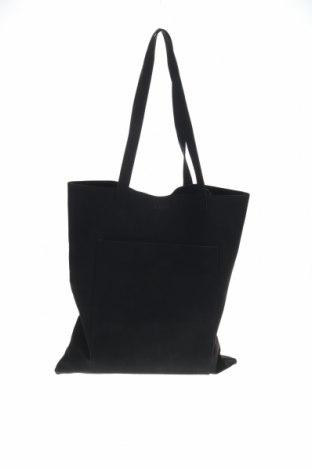 Дамска чанта Cropp, Цвят Черен, Еко кожа, Цена 28,50лв.