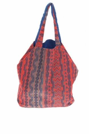 Дамска чанта Reserved, Цвят Розов, Текстил, Цена 34,50лв.