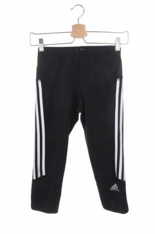 Дамски клин Adidas, Размер S, Цвят Черен, Цена 27,93лв.