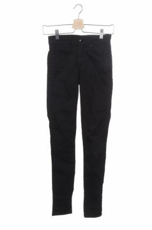 Дамски панталон Fiveunits, Размер XS, Цвят Черен, Цена 22,68лв.