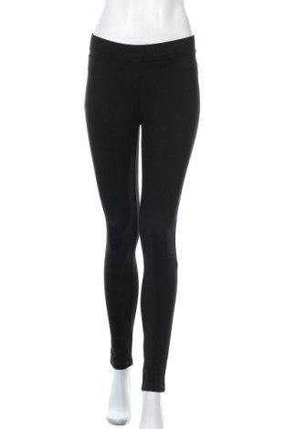 Дамски панталон Yest, Размер S, Цвят Черен, 65% вискоза, 30% полиамид, 5% еластан, Цена 20,65лв.