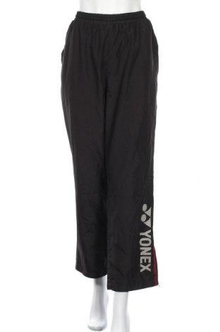Γυναικείο αθλητικό παντελόνι Yonex, Μέγεθος L, Χρώμα Μαύρο, Πολυεστέρας, Τιμή 14,19€