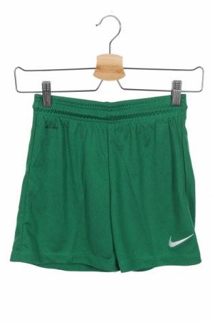 Παιδικό κοντό παντελόνι Nike, Μέγεθος 7-8y/ 128-134 εκ., Χρώμα Πράσινο, Πολυεστέρας, Τιμή 7,58€