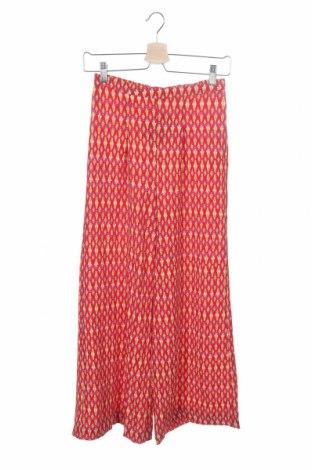 Παιδικό παντελόνι Gocco, Μέγεθος 11-12y/ 152-158 εκ., Χρώμα Πολύχρωμο, 95% πολυεστέρας, 5% ελαστάνη, Τιμή 21,34€