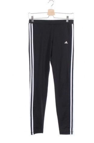 Παιδική κάτω φόρμα Adidas, Μέγεθος 15-18y/ 170-176 εκ., Χρώμα Μαύρο, 91% πολυεστέρας, 9% ελαστάνη, Τιμή 18,19€