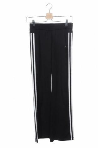Παιδική κάτω φόρμα Adidas, Μέγεθος 12-13y/ 158-164 εκ., Χρώμα Μαύρο, Τιμή 12,15€
