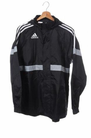 Παιδικό αθλητικό μπουφάν Adidas, Μέγεθος 15-18y/ 170-176 εκ., Χρώμα Μαύρο, Πολυαμίδη, Τιμή 29,23€