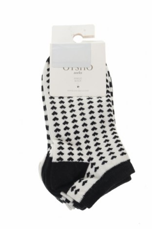Комплект Oysho, Размер M, Цвят Черен, 80% памук, 18% полиамид, 2% еластан, Цена 15,75лв.