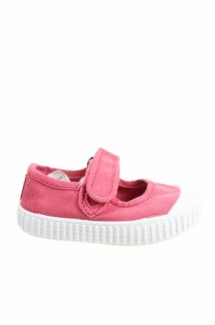 Детски обувки Victoria