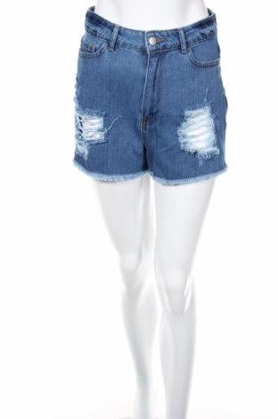 Γυναικείο κοντό παντελόνι Boohoo