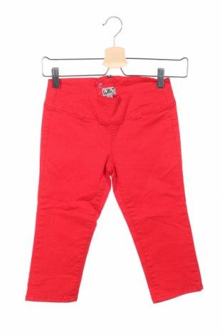 Детски панталон Queen