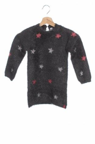 Детски пуловер 3 Pommes
