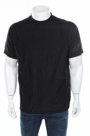 Мъжка тениска H&H