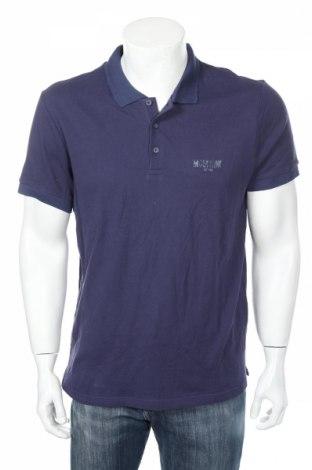 Ανδρικό t-shirt Moschino underwear