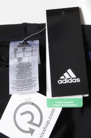 Мъжки бански Adidas