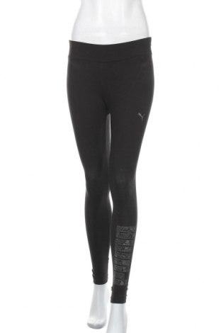 Дамски клин PUMA, Размер XS, Цвят Черен, 95% памук, 5% еластан, Цена 61,32лв.