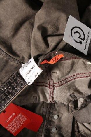 Дамски панталон Cipo & Baxx, Размер L, Цвят Кафяв, 98% памук, 2% еластан, Цена 23,80лв.