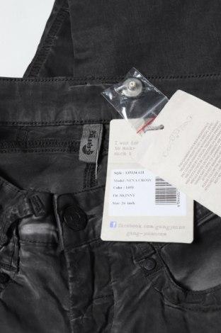 Дамски панталон Gang, Размер S, Цвят Сив, 60% лиосел, 38% памук, 2% еластан, Цена 12,72лв.