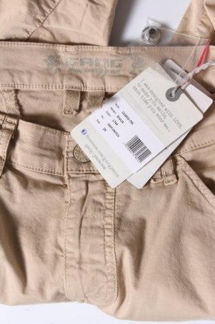 Дамски панталон Gang, Размер M, Цвят Бежов, 97% памук, 3% еластан, Цена 12,72лв.